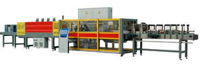 U-PACK Packaging Systems & Solutions third image