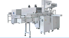 U-PACK Packaging Systems & Solutions fourth image