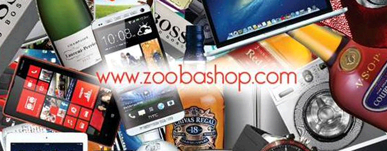 Zooba Shop second image