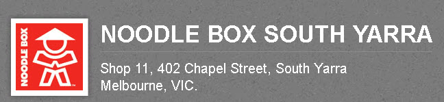 Noodle Box South Yarra first image