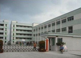 Shenzhen Diwei Machinery Co., Ltd fourth image