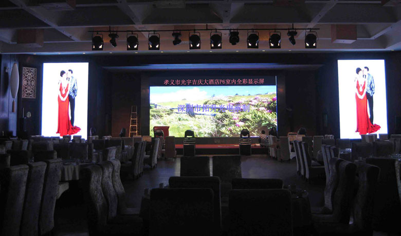 Lsai Led Screens  fifth image