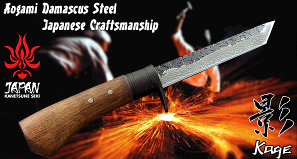 DBA Damascus Steel Knives Plus third image