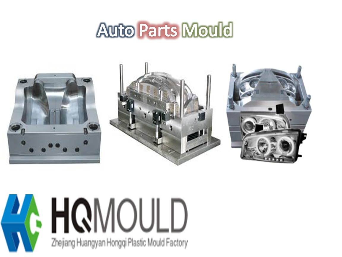 HQMOULD first image