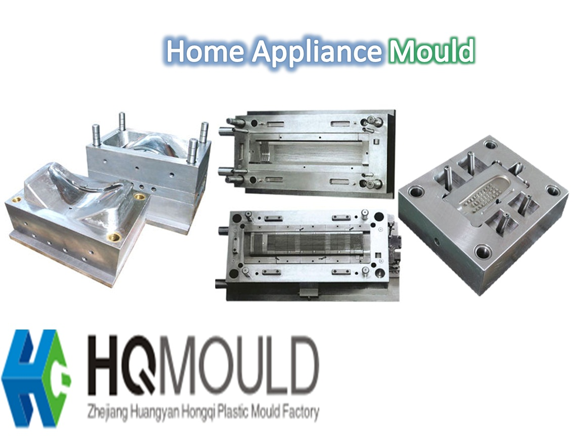 HQMOULD second image