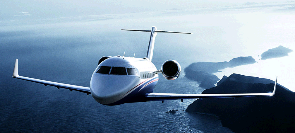 Charter Jet Airlines second image